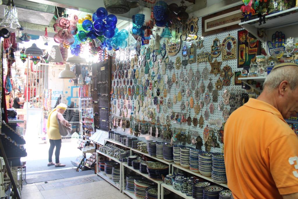 Flea Market Israel